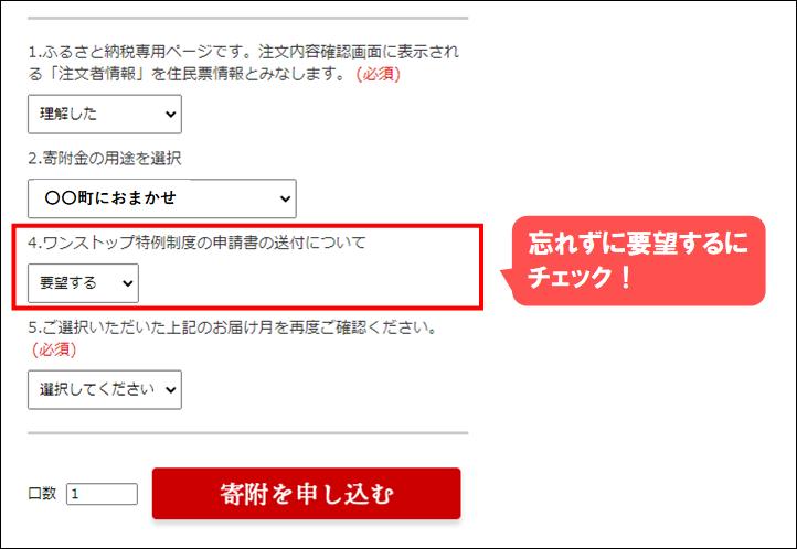 f:id:yasukofu:20210529233234p:plain