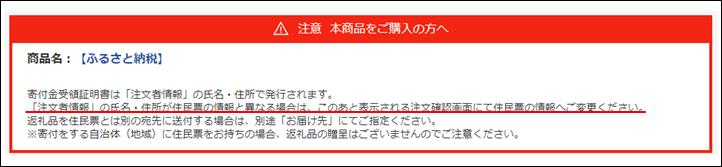 f:id:yasukofu:20210529234455p:plain