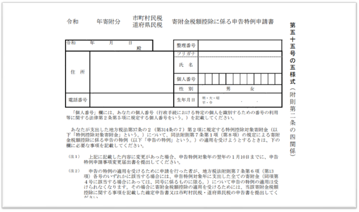 f:id:yasukofu:20210529235657p:plain