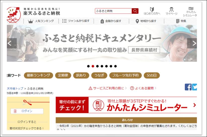 f:id:yasukofu:20210530083723p:plain