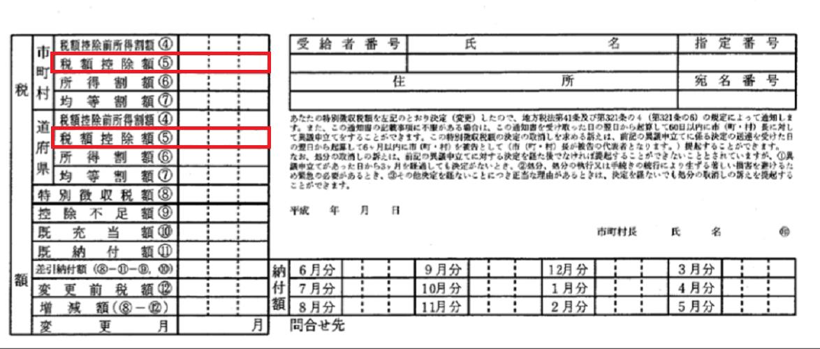 f:id:yasukofu:20210531233547p:plain