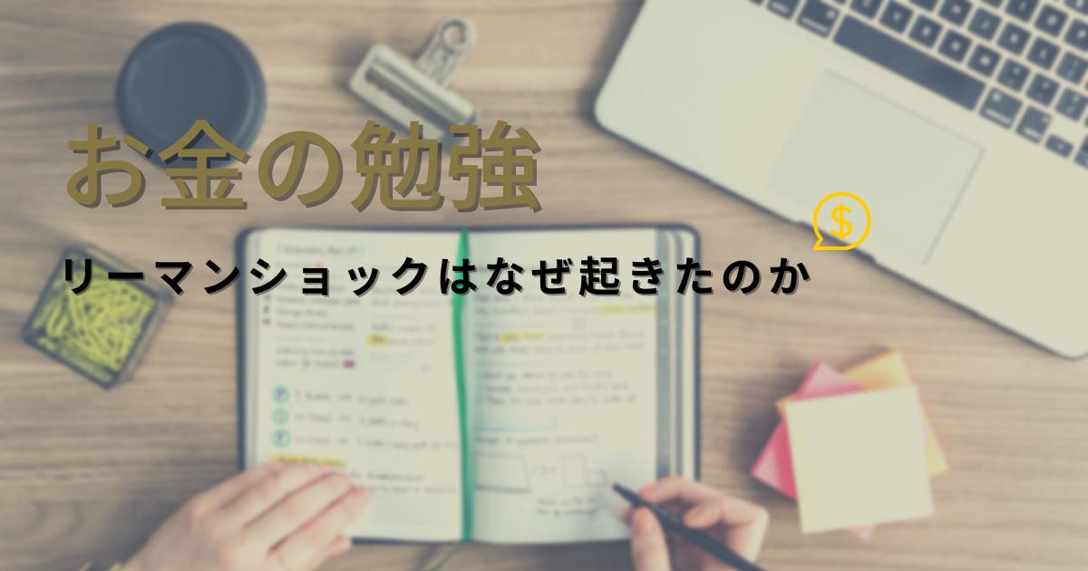f:id:yasukofu:20210616234901p:plain