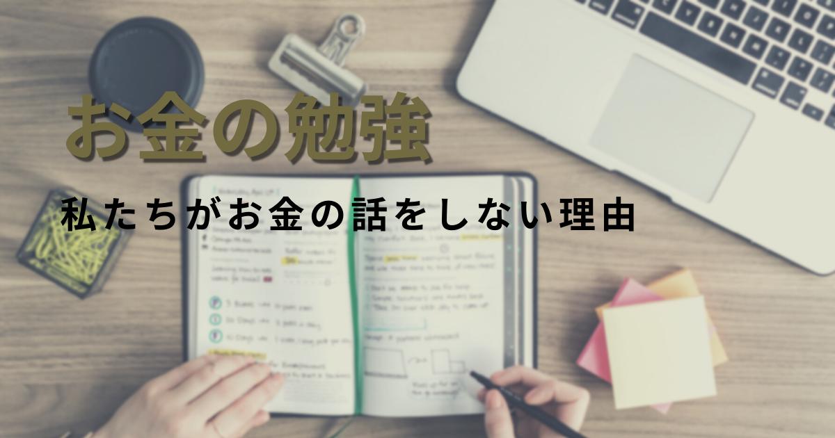 f:id:yasukofu:20210620151840p:plain