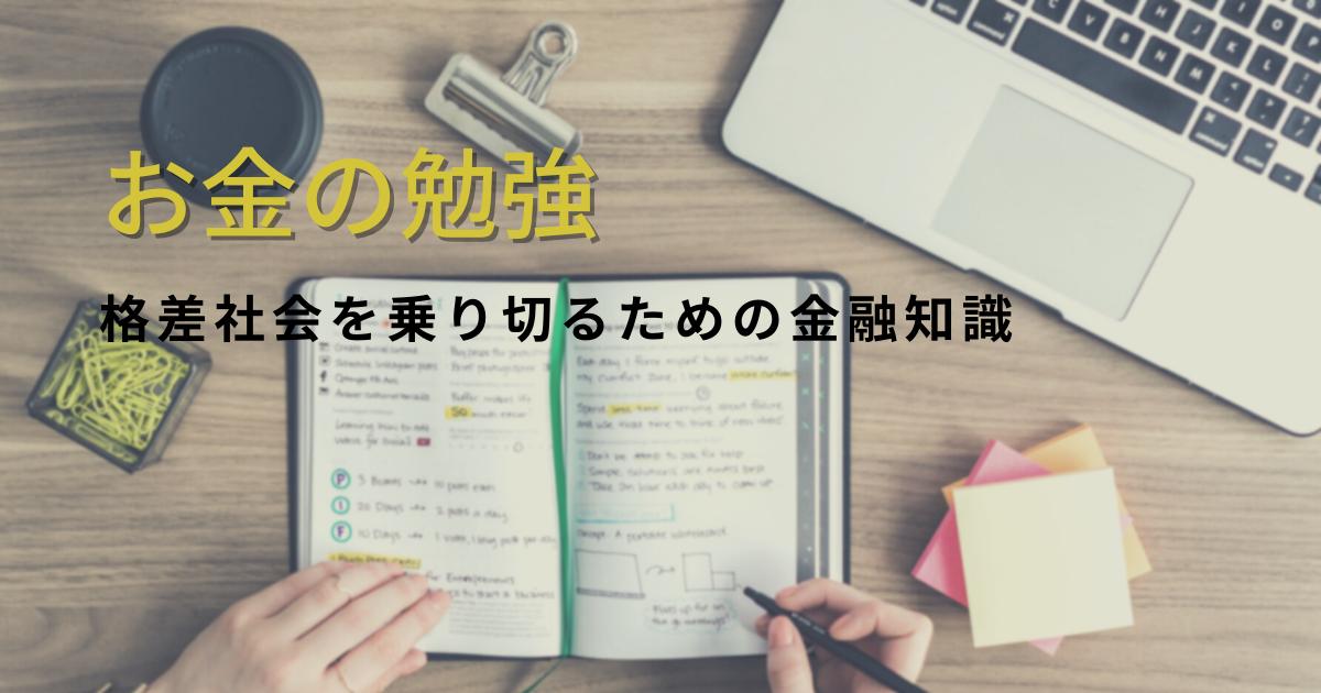 f:id:yasukofu:20210627035134p:plain