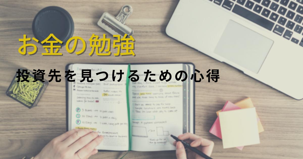 f:id:yasukofu:20210703115321p:plain