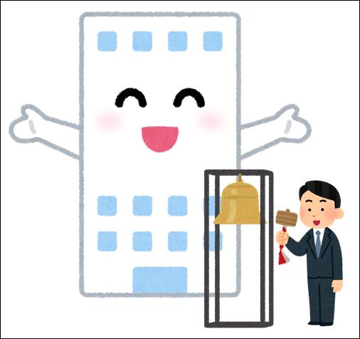 f:id:yasukofu:20210703120545p:plain