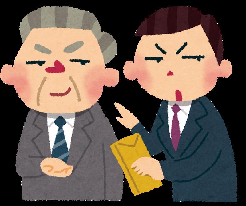 f:id:yasukofu:20210703120917p:plain