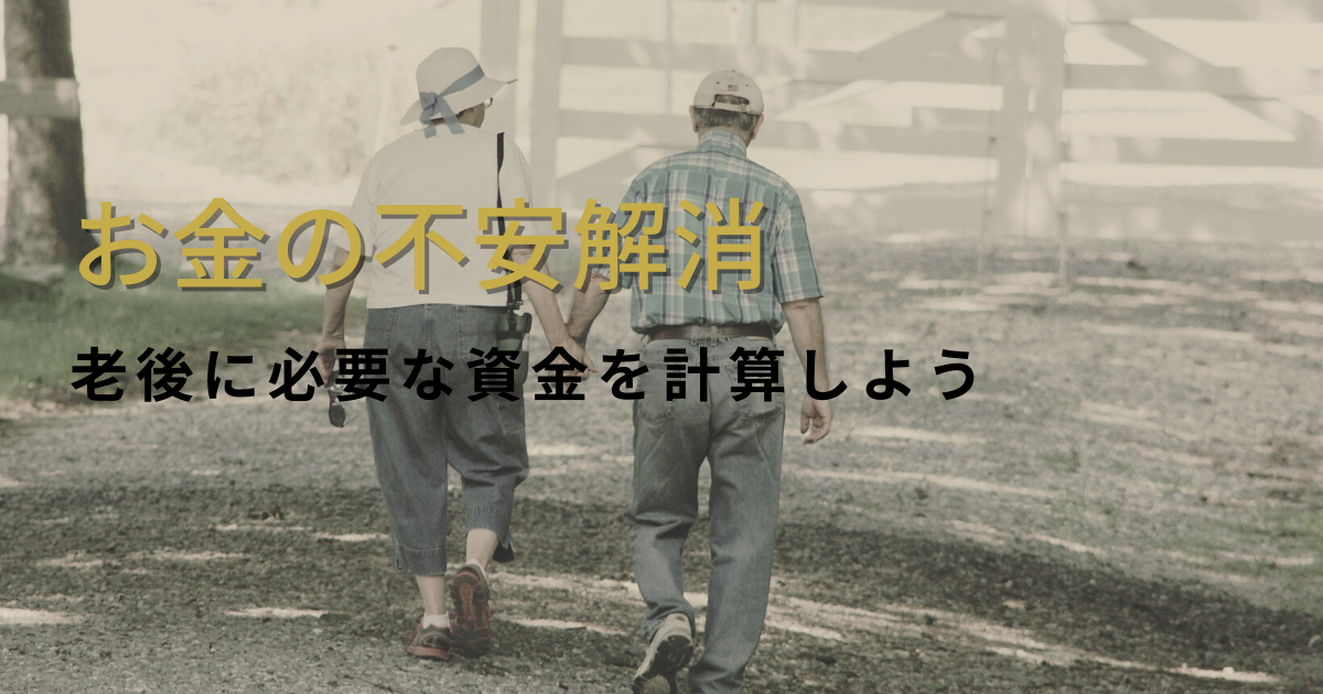 f:id:yasukofu:20210711073955p:plain