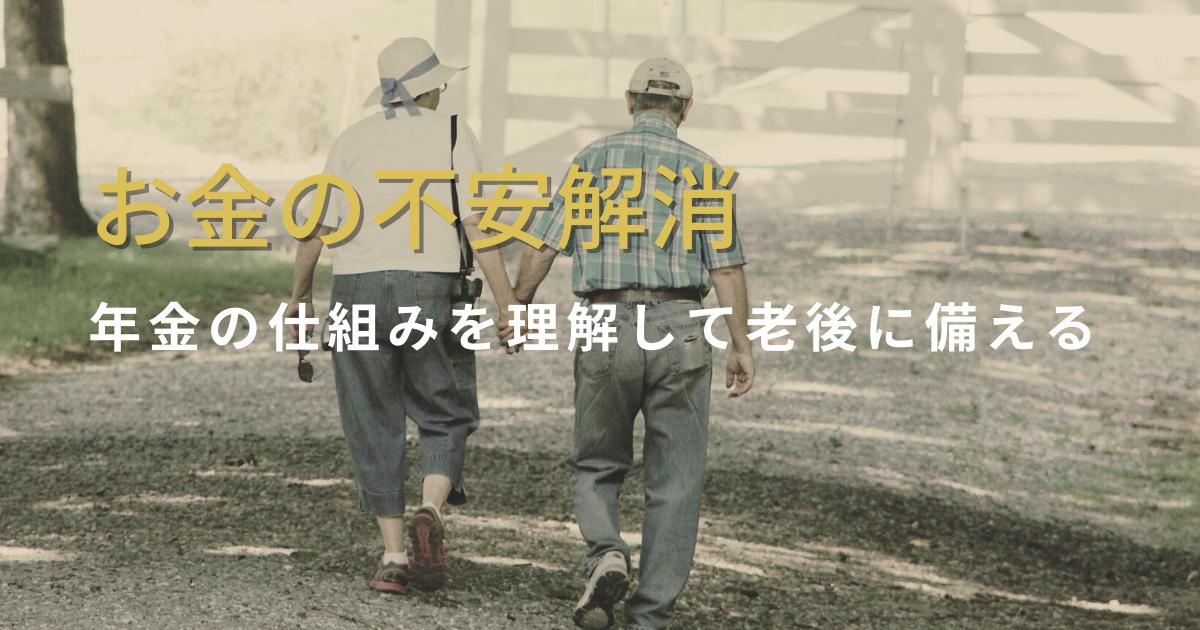 f:id:yasukofu:20210713112508p:plain