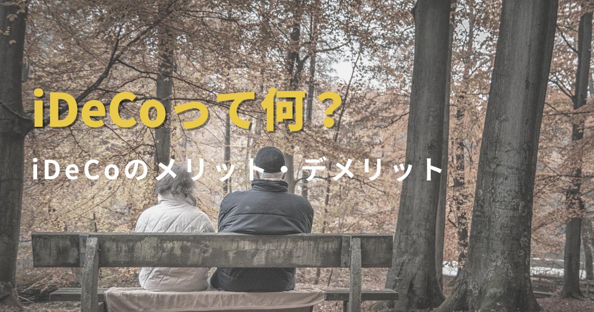 f:id:yasukofu:20210718011523p:plain