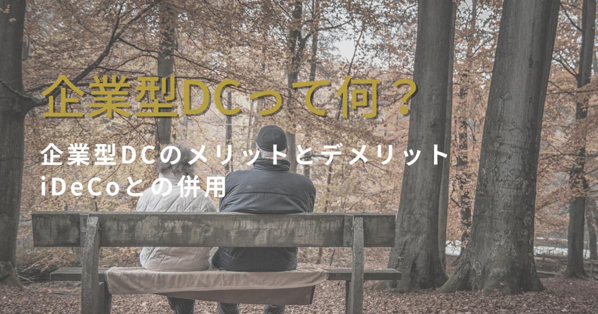 f:id:yasukofu:20210723145913p:plain