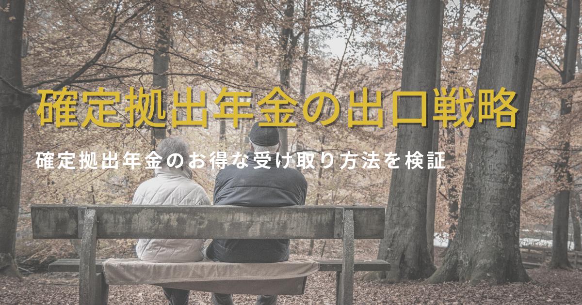 f:id:yasukofu:20210808175549p:plain