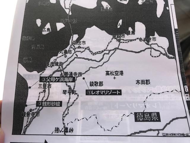 f:id:yasukofukushima0824:20190915224113j:plain