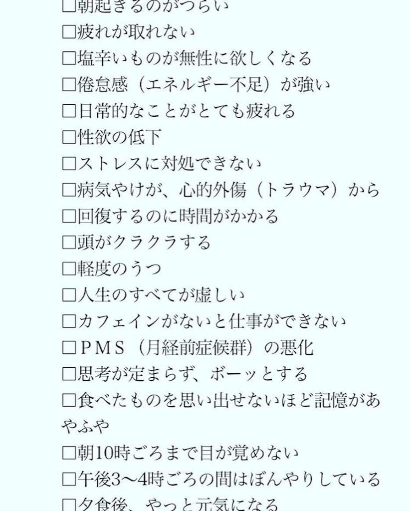 f:id:yasukoro1986227:20161028014728j:image