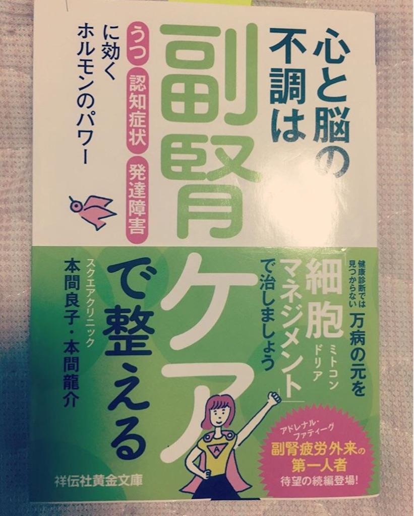 f:id:yasukoro1986227:20161028032215j:image