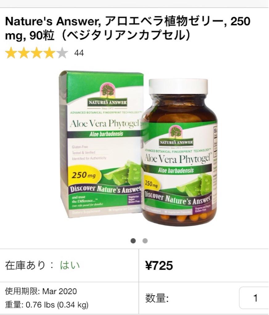 f:id:yasukoro1986227:20161029032343j:image