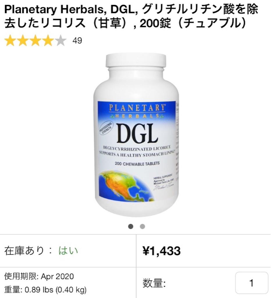 f:id:yasukoro1986227:20161029032412j:image