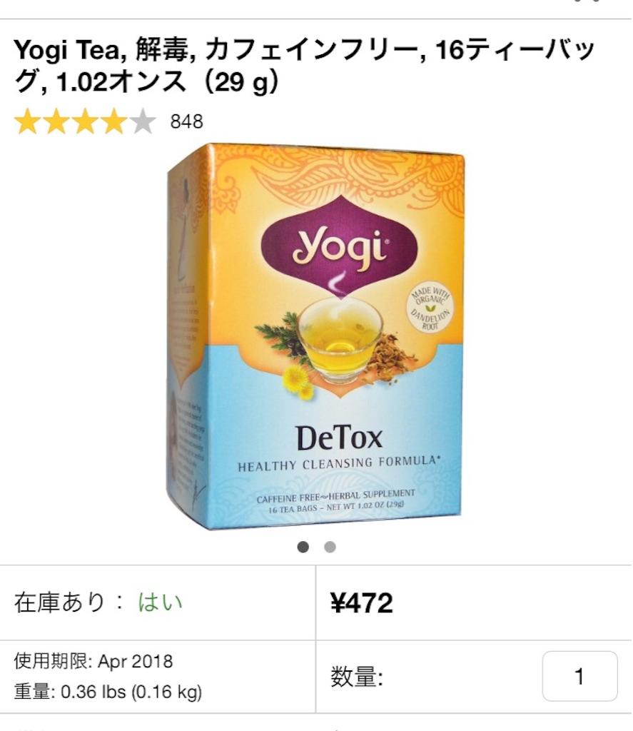 f:id:yasukoro1986227:20161031094506j:image