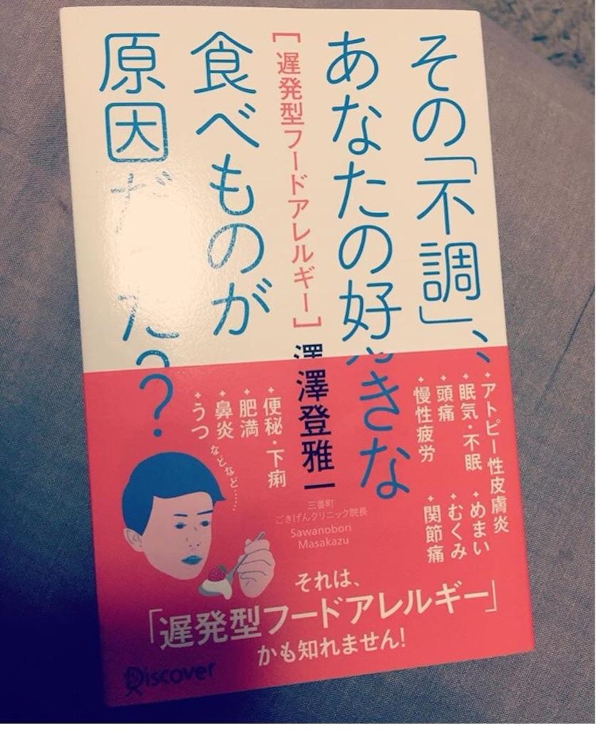 f:id:yasukoro1986227:20161101210756j:image