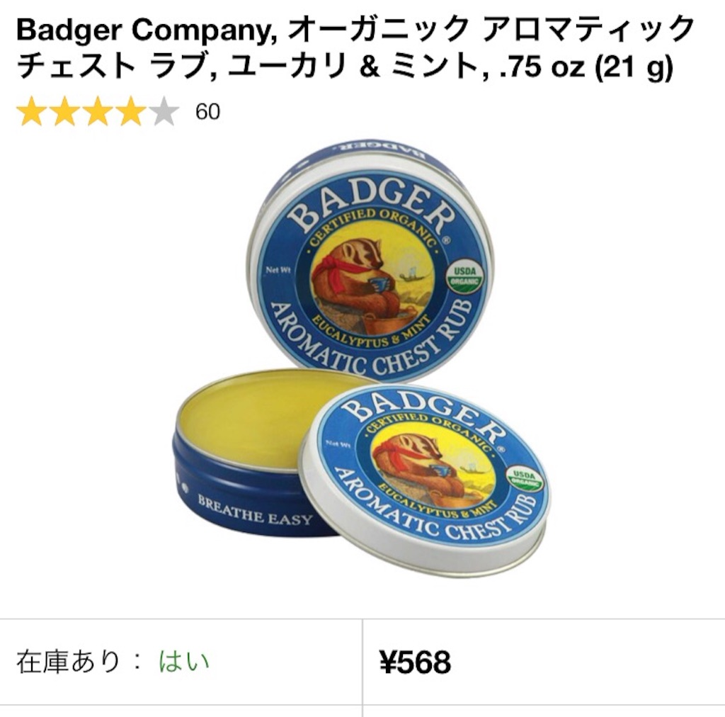 f:id:yasukoro1986227:20161110035658j:image