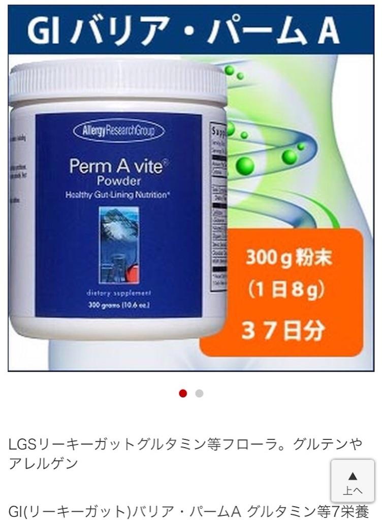 f:id:yasukoro1986227:20161115234019j:image