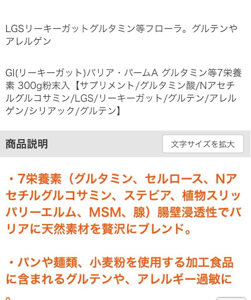 f:id:yasukoro1986227:20161115234041j:image