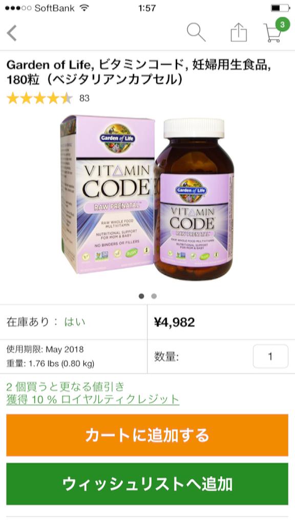 f:id:yasukoro1986227:20161119030046p:image