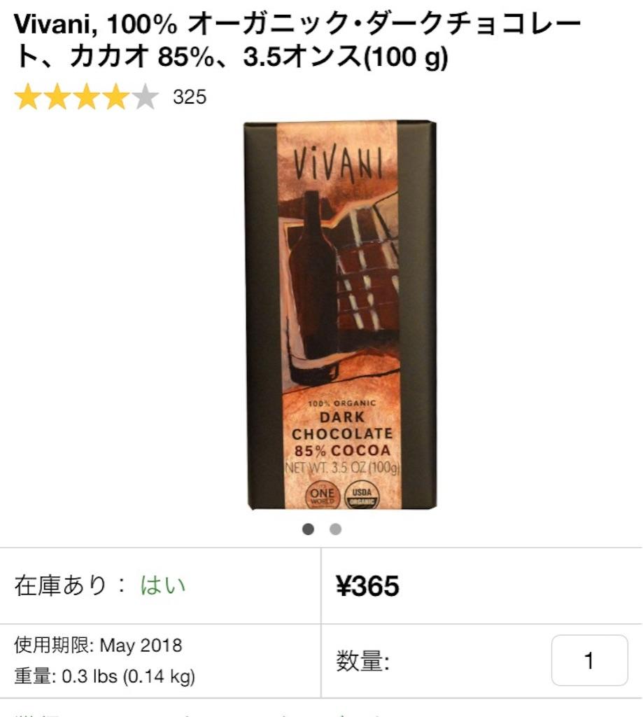 f:id:yasukoro1986227:20161119193726j:image