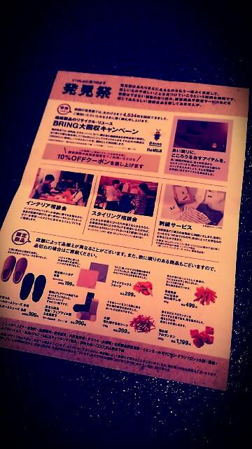 f:id:yasukosakaguchi:20171107211654j:image