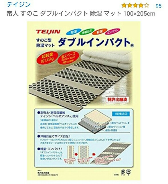 f:id:yasukosakaguchi:20171115134826j:image