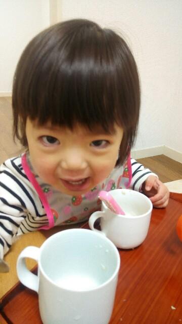 f:id:yasukosakaguchi:20180213130718j:image