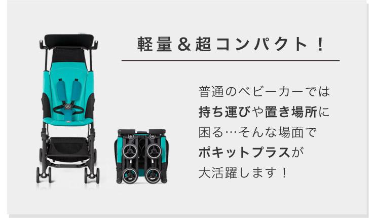 f:id:yasukosakaguchi:20180719224359j:plain