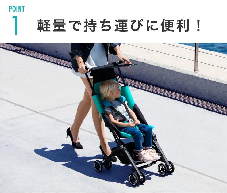 f:id:yasukosakaguchi:20180719224505j:plain
