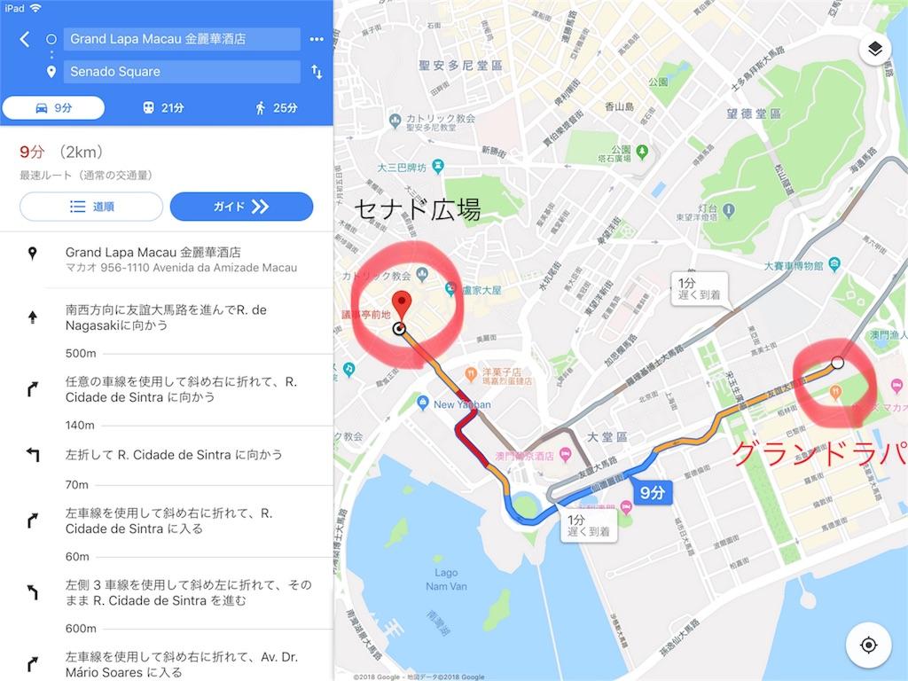 f:id:yasukosakaguchi:20180727160258j:image