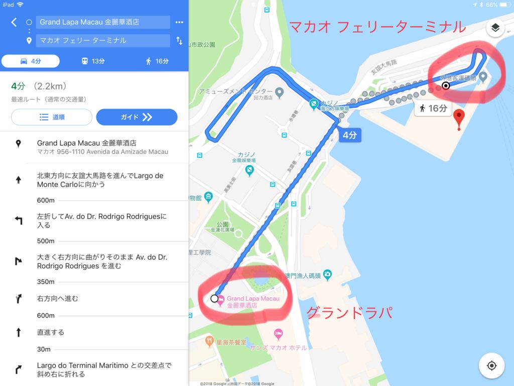 f:id:yasukosakaguchi:20180731100125j:plain