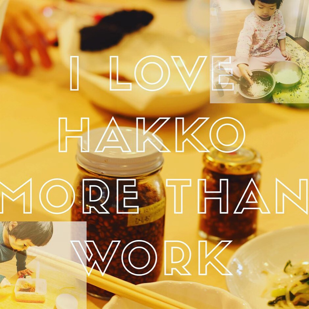 f:id:yasukosakaguchi:20190113030532j:image