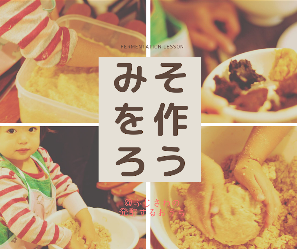 f:id:yasukosakaguchi:20190113030851p:image