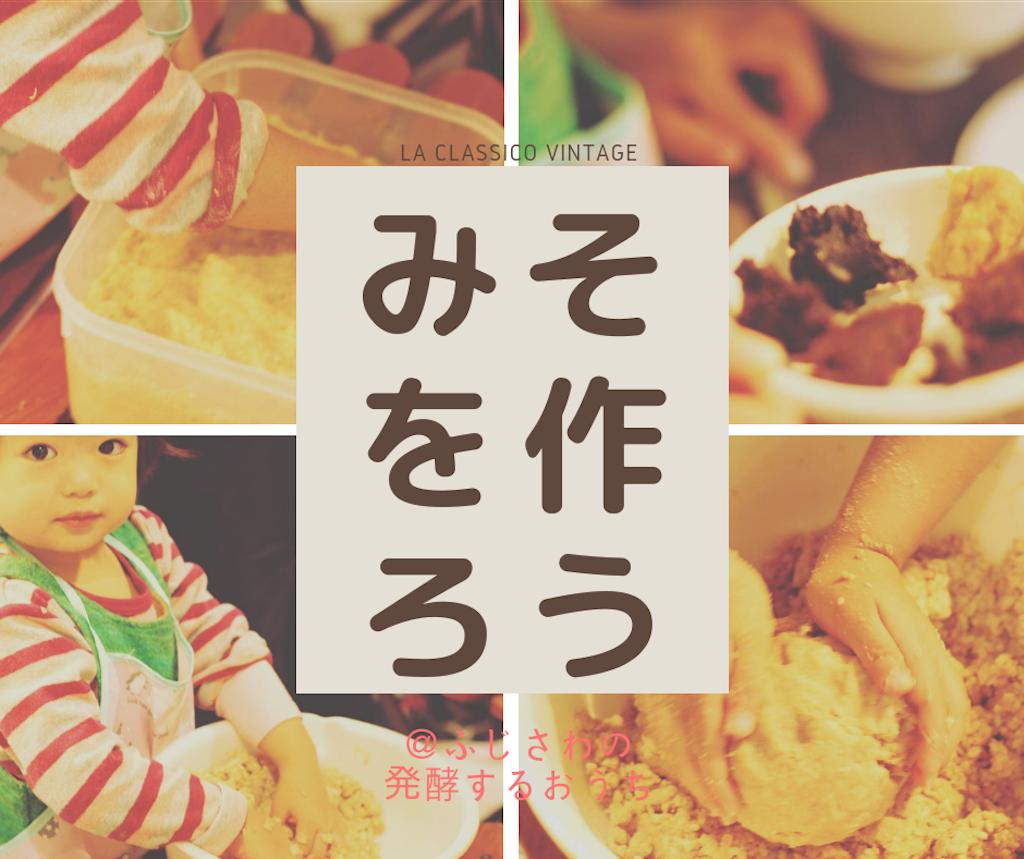 f:id:yasukosakaguchi:20190113031410p:image