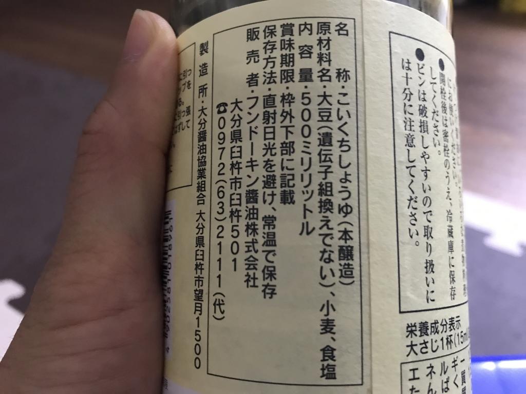 f:id:yasukosakaguchi:20190310064808j:plain