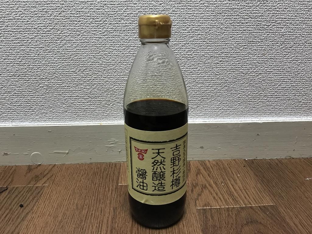 f:id:yasukosakaguchi:20190310065523j:plain