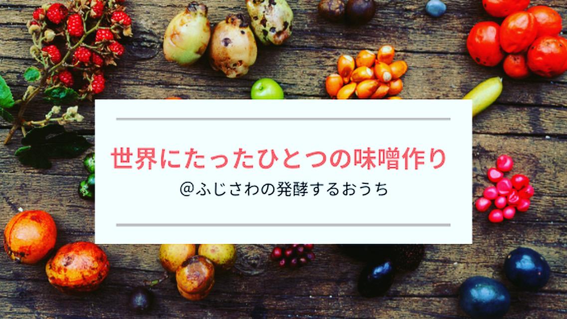 f:id:yasukosakaguchi:20191223001251j:plain