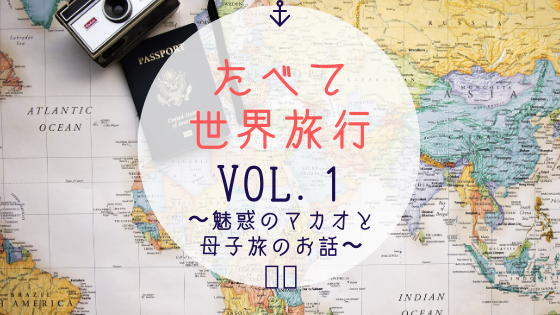 f:id:yasukosakaguchi:20200121195053p:plain