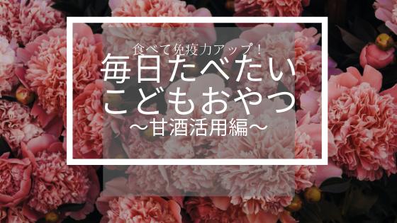 f:id:yasukosakaguchi:20200302133108p:plain