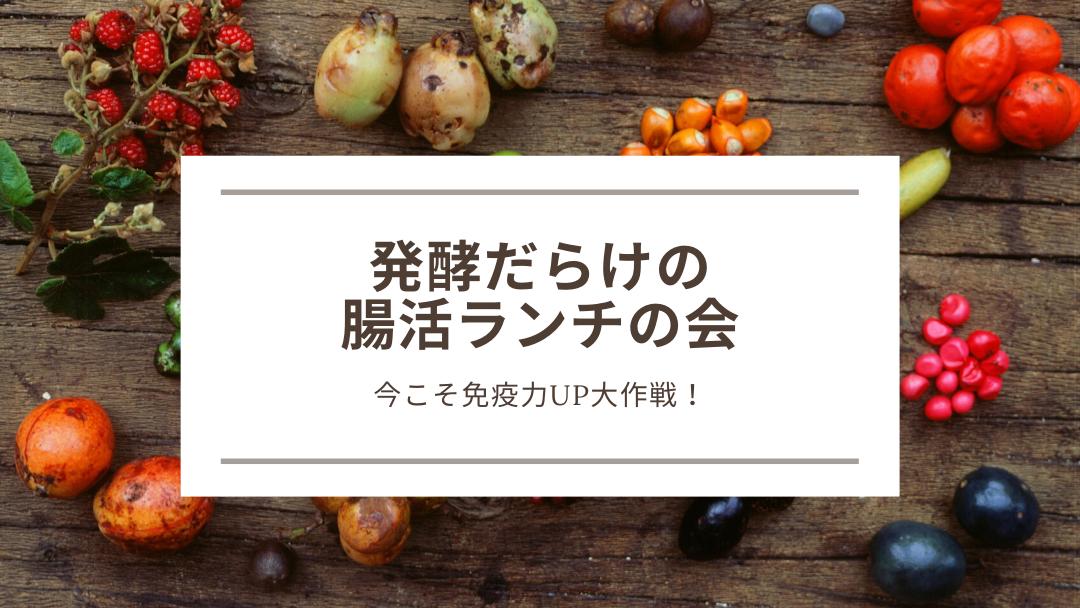 f:id:yasukosakaguchi:20200302133517p:plain