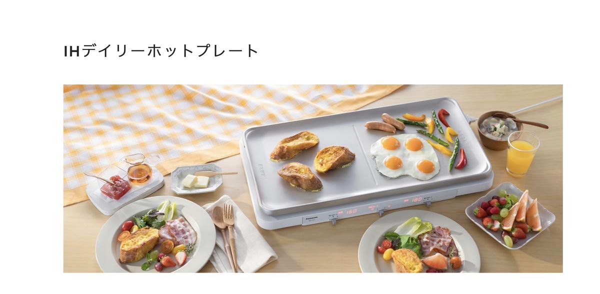 f:id:yasukosakaguchi:20200329104809j:plain