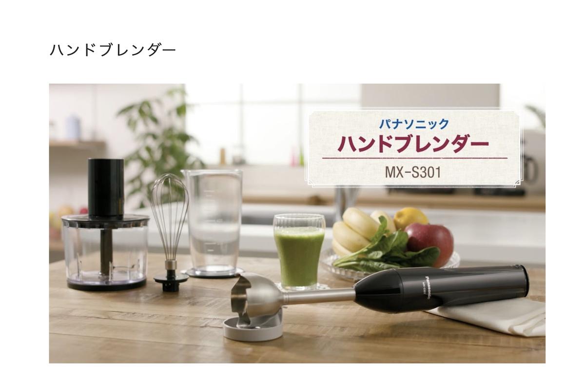 f:id:yasukosakaguchi:20200329105333j:plain