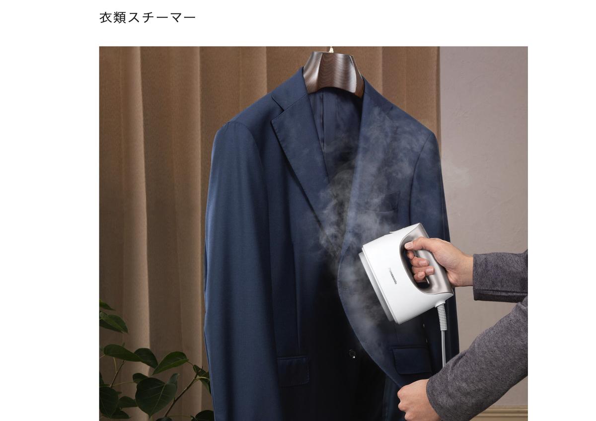 f:id:yasukosakaguchi:20200329105555j:plain