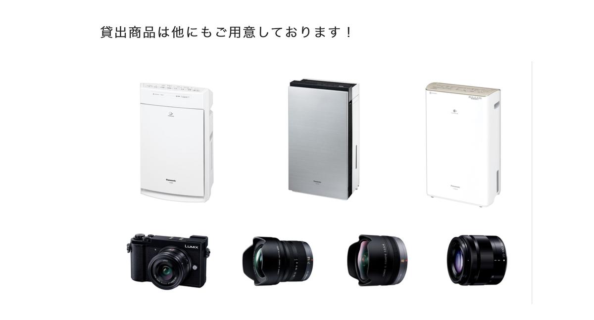 f:id:yasukosakaguchi:20200329110347j:plain