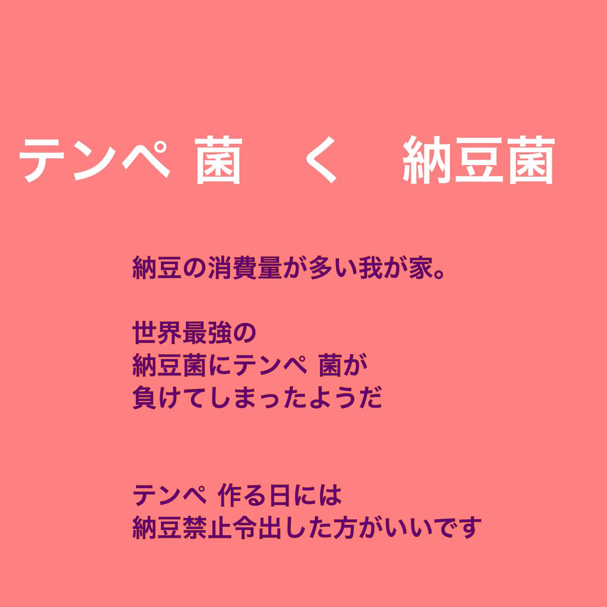 f:id:yasukosakaguchi:20200801135118j:plain