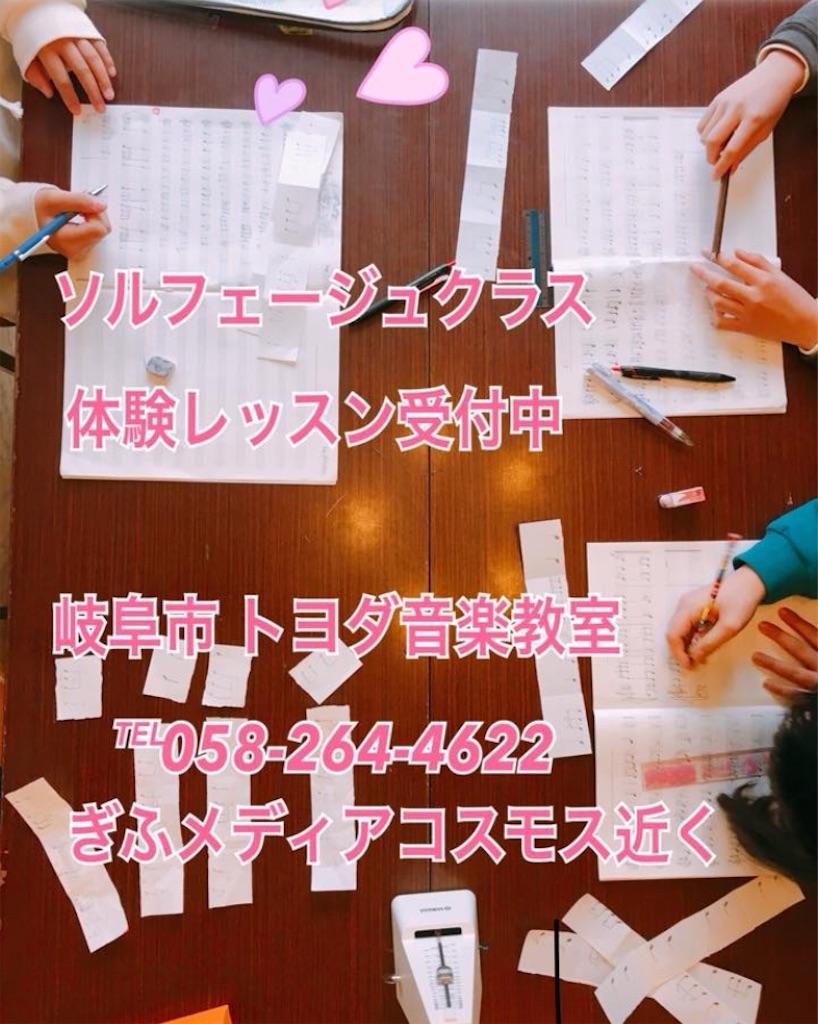 f:id:yasukotyd39:20180212195118j:image